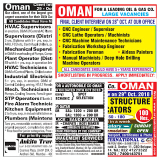 Jobs in Oman dated 28 October