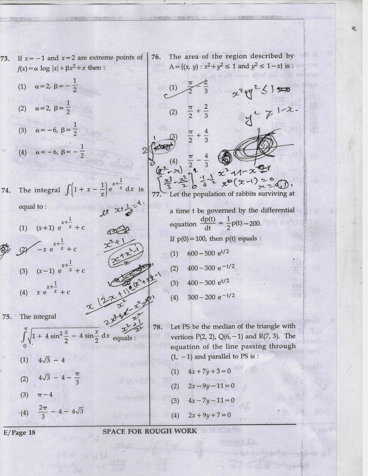 Up Cpmt Syllabus 2014 Exam Pattern Sample Question Papers