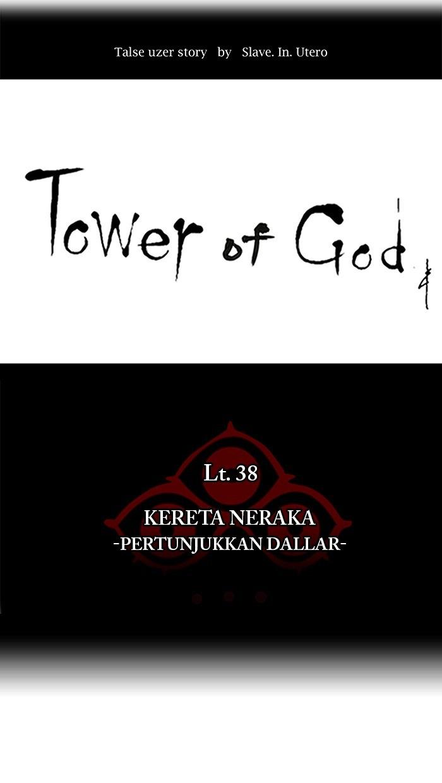 Webtoon Tower Of God Bahasa Indonesia Chapter 266