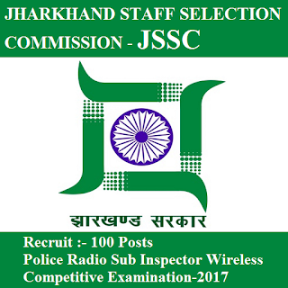Jharkhand Staff Selection Commission, JSSC, Jharkhand Police Department, JH Police, Police, SSC, JH Police Admit Card, Admit Card, jh police logo