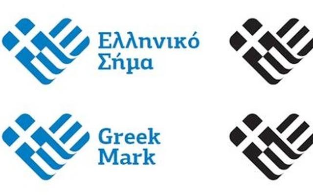 Απίστευτο κι όμως αληθινό: Οι Έλληνες μελισσοκόμοι αντιδρούν για το Ελληνικό σήμα μελιού