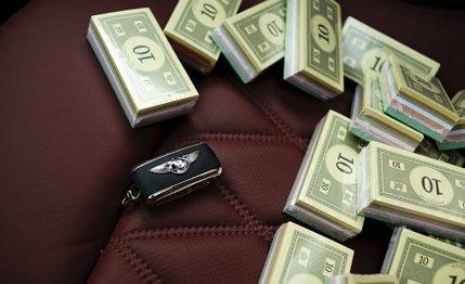Bentley CASH
