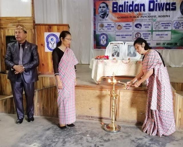Gorkha community observes Balidan Diwas