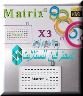 احدث ملف قنوات Matrix x3 hdmini