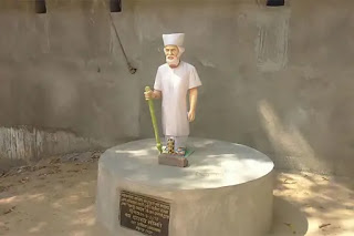 dashrath-manjhi-village