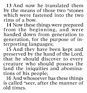 Book of Mormon Mosiah 28:13-16