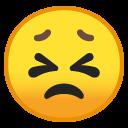 Persevering emoji