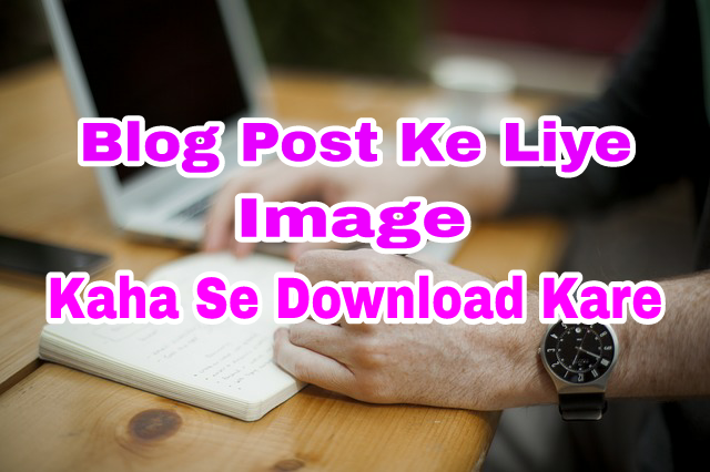 Blog-post-ke-liy-photo-kaha-se-download-kare.jpeg