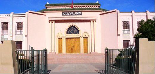 محكمة تارودانت تصدر حكمها غدا الخميس في ملف ساكنة بوتاريالت ورئيس جمعية السعادة