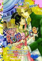 ขายการ์ตูนออนไลน์ My Romance เล่ม 4