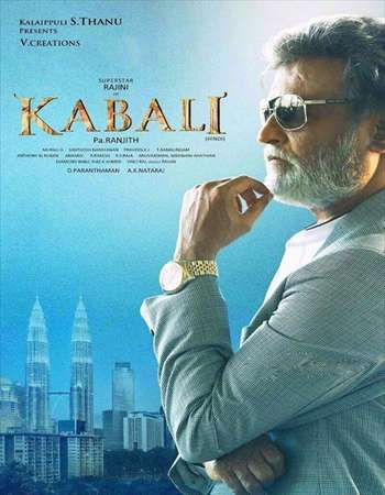 Poster Of Kabali 2016 Hindi 160MB V2 Cam HEVC Mobile Watch Online Free Download Worldfree4u