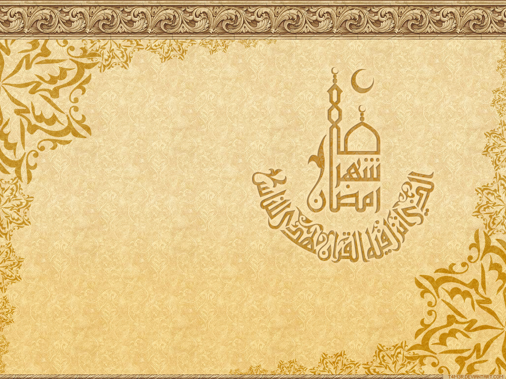 Background Hijau Ornamen View All Wallpapers: Islamic Wallpapers