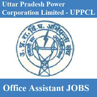 Uttar Pradesh Power Corporation Limited, UPPCL, UP, Office Assistant, Graduation, freejobalert, Sarkari Naukri, Latest Jobs, uppcl logo
