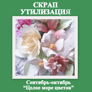 http://duyveterok.blogspot.ru/2017/09/blog-post.html