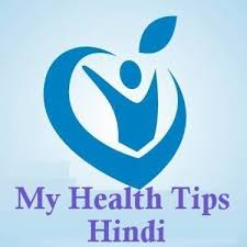 health tips in hindi,health tips in telugu,health tips for girls,daily health tips in hindi,men health tips in hindi,fitness tips in hindi