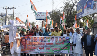 congress-protest-march-for-maithili