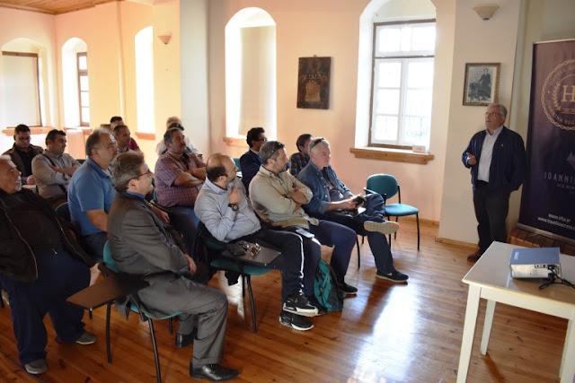 Γιάννενα: Γόνιμος Διάλογος Για Τον Τουρισμό, Στην Εκδήλωση Της Ένωσης Ξενοδόχων Ν. Ιωαννίνων, Στα Άνω Πεδινά