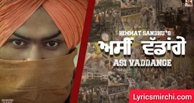 Asi Vaddange असि वद्दांगे Song Lyrics | Himmat Sandhu | Latest Punjabi Song 2020