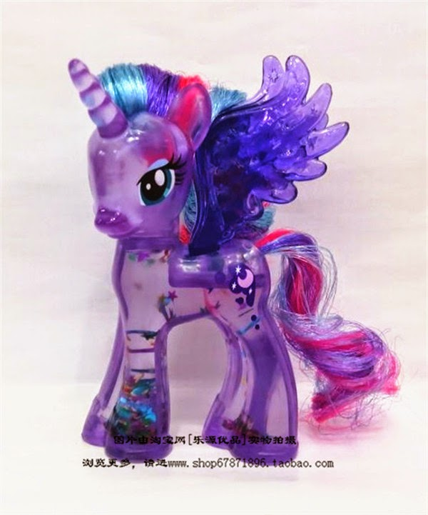 Snowglobe Princess Luna Brushable