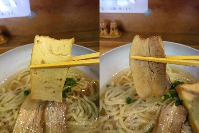 揚げ豆腐と三枚肉の写真