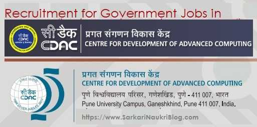 CDAC Government Jobs Vacancy Recruitment