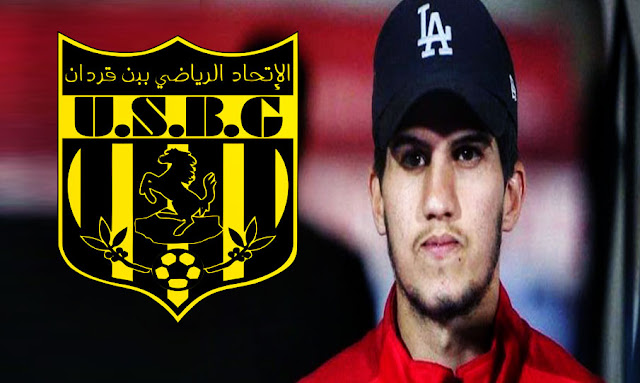 إصابة لاعب اتحاد بن قردان عمر زكري بكورونا