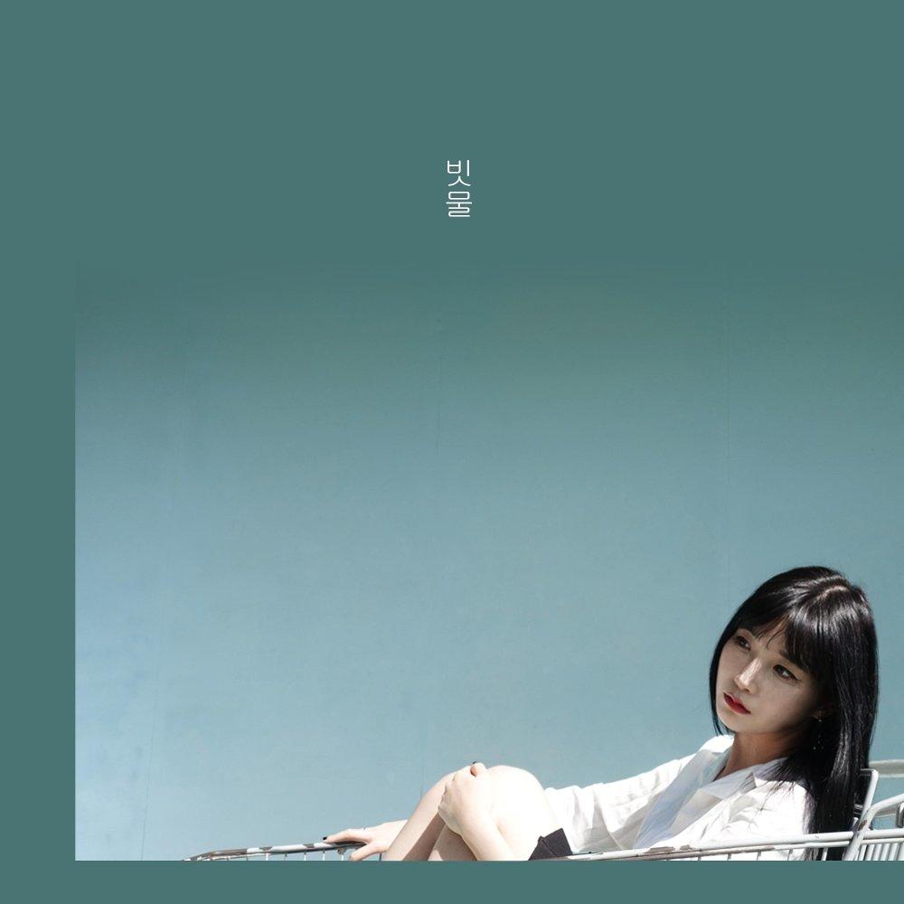 Ja Heun – Rain – Single