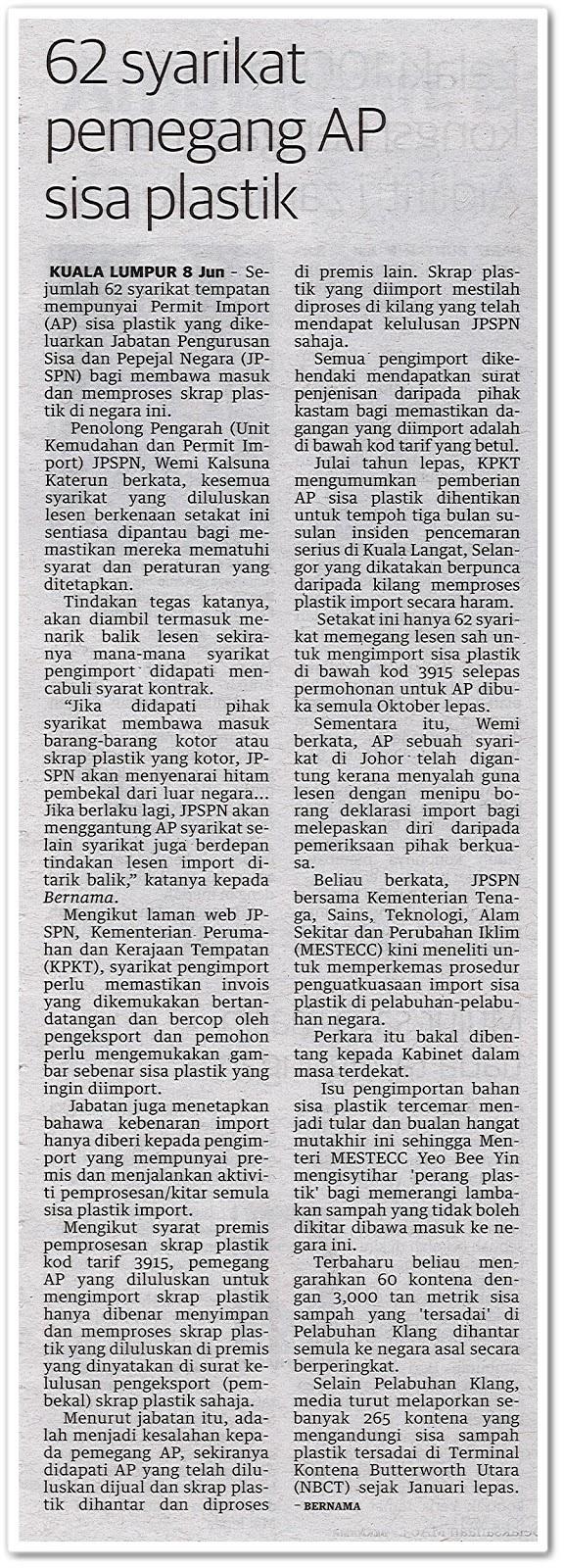 62 syarikat pemegang AP sisa plastik - Keratan akhbar Utusan Malaysia 9 Jun 2019