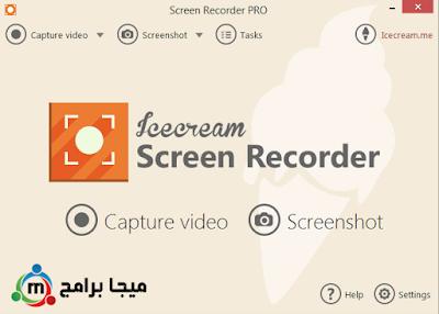تحميل برنامج تصوير الشاشة فيديو icecream screen recorder 2018 مجانا