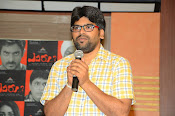 Yevaru movie press meet photos-thumbnail-12