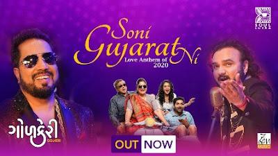 Soni Gujarat Ni Lyrics - Mika Singh & Parthiv Gohil