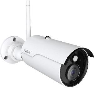Gigaset IP camera outdoor