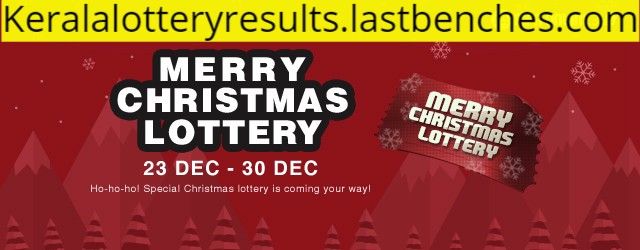 Christmas bumper lottery result