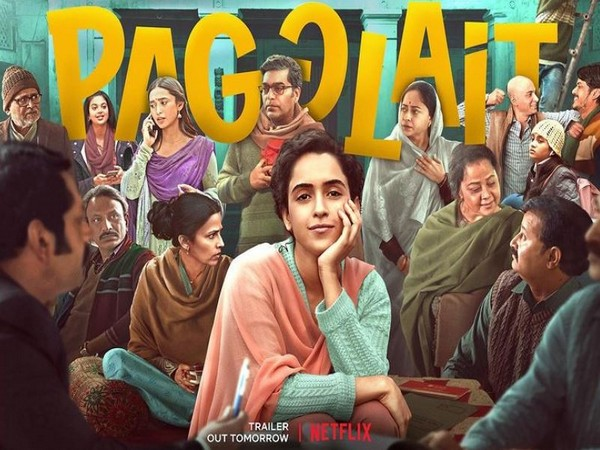 PAGGLAIT-MOVIE-complet