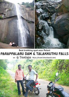 Parappalaru Dam Pinterest