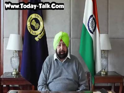 पंजाब के मुख्यमंत्री अमरिंदर सिंह
