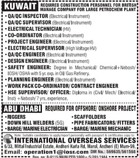 British Petrochemical Plant construction company jobs in Kuwait