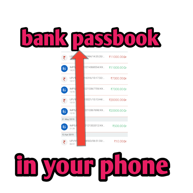 bank passbook in your phone, no ATM card, no NET BANKING