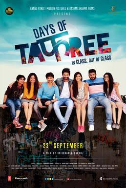 DAYS OF TAFREE FREE DOWNLOAD MOVIE