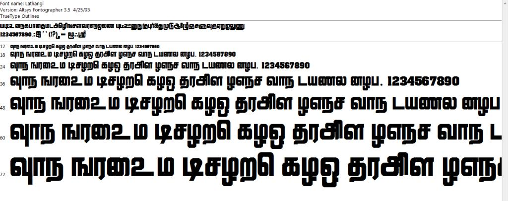 News in tamil fonts