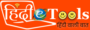 Hindi e-Tools || हिंदी ई-टूल्स : Unicode, Multilingual Computing, Language Technology and Literature