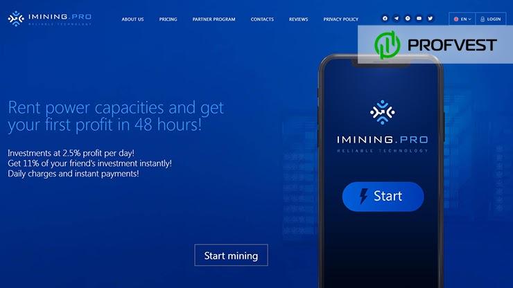 IMining обзор и отзывы HYIP-проекта