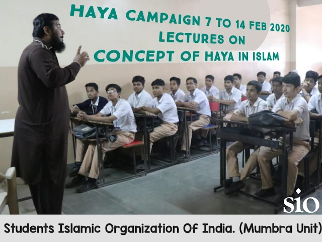 Haya Campaign Organized from 7th to 14 February 2020