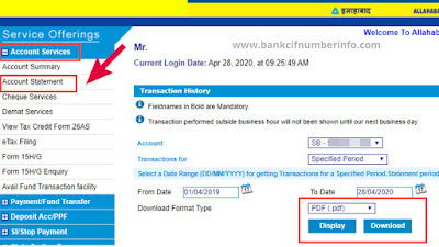 Download Allahabad bank account statement