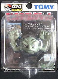 Geodude Pokemon figure Tomy Monster Collection black package series