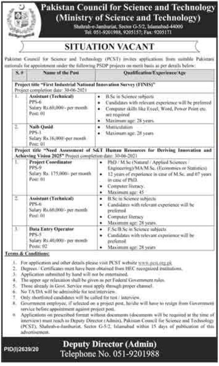 Pakistan Council for Science & Technology PCST Jobs 2020 for Assistant, Assistant Technical, Naib Qasid, Project Coordinator, Data Entry Operator