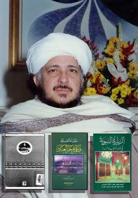 Tiga Kitab Tentang Ziarah Makam Nabi, Karya Sayyid Muhammad Bin Alawi al-Maliki