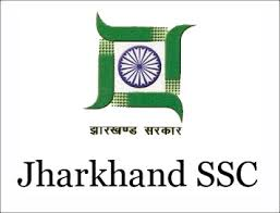 Jharkhand SSC Lower Division Clerk