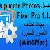 تحميل Duplicate Photos Fixer Pro 1.1.1 مجانا لحذف الصور المكررة لاجهزة ويندوز والماك