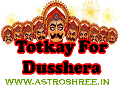 dusshera totkey by astrologer